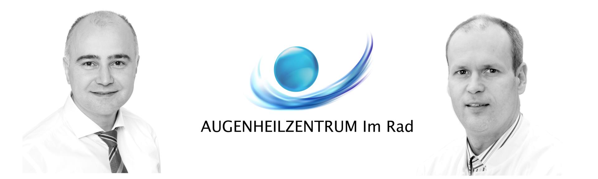 Augenarzt Wiesbaden ambulante OP augenklinik